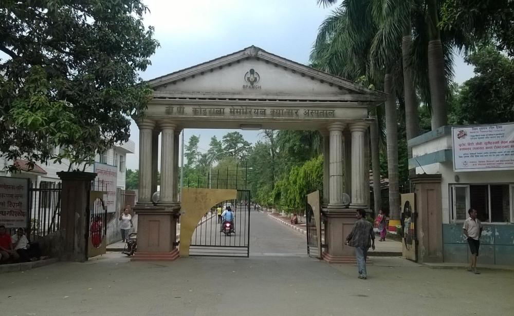 B.P. Koirala Memorial Cancer Hospital  (BPKMCH)