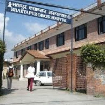 BHAKTAPUR CANCER HOSPITAL
