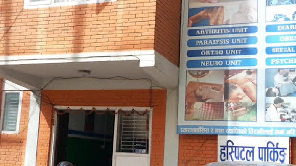 Blue Lotus Hospital