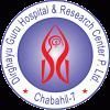 DIRGHAYU GURU HOSPITAL & RESEARCH CENTER Pvt. Ltd.