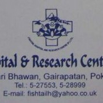 FISHTAIL HOSPITAL RESEARCH CENTER PVT. LTD.