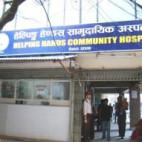 Helping Hand Community Hospital