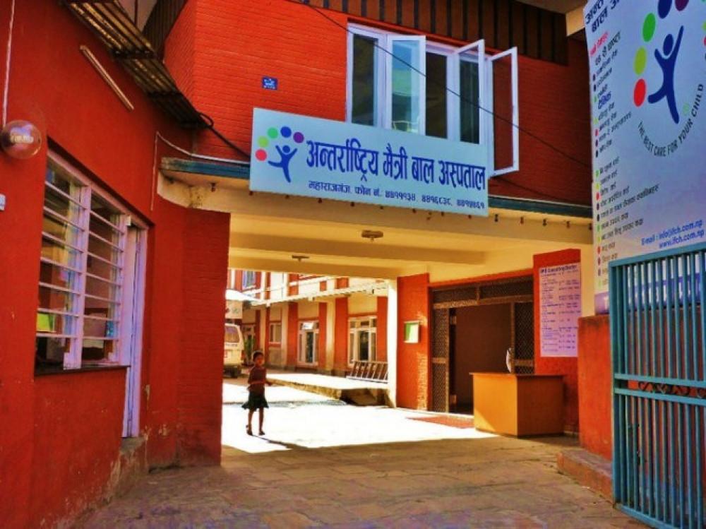 Internattional Friendship  Childrens Hospital