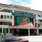 Kantipur Dental Collage Teaching Hospital & Research Center
