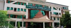 Kantipur Dental Collage Teaching Hospital & Research Center