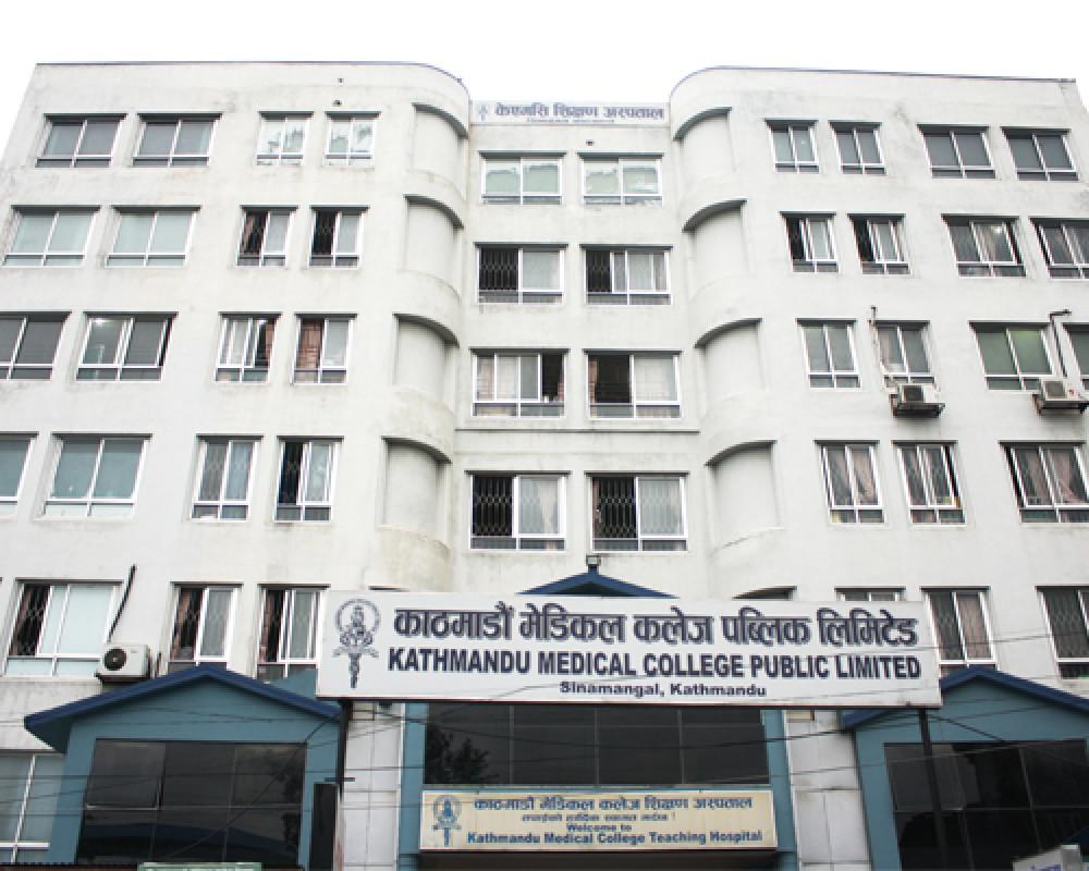 Kathmandu Medical Collage & Teaching Hospital