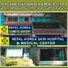 NEPAL KOREA SKIN HOSPITAL & MEDICAL CENTER