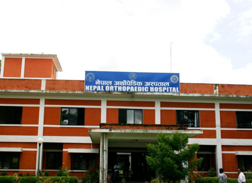Nepal Orthopedic Hospital