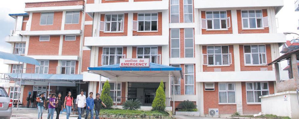 Kist Medical Collage Hospital