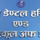 Samaj Dental Hospital