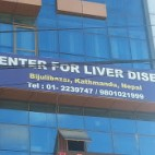 CENTER FOR LIVER DISEASE