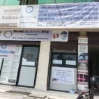 KATHMANDU KIDNEY & DIABETES CENTER