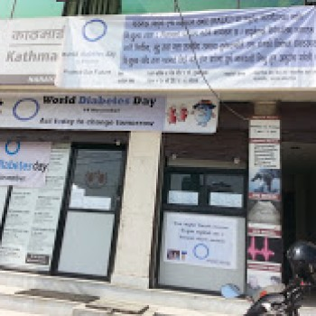 KATHMANDU KIDNEY & DIABETES CENTER
