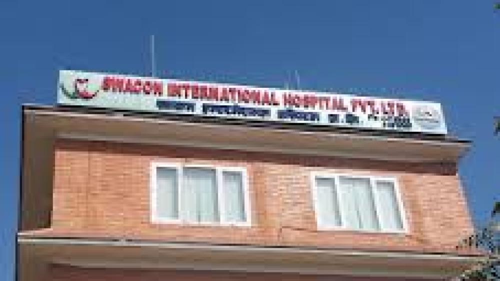 Swacon International Hospital