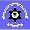 Himal Dental Hospital Institute Of Dental Science