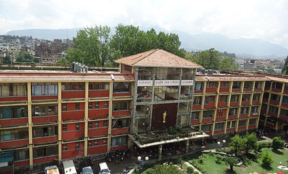 Paropakar Maternity & Women's Hospital