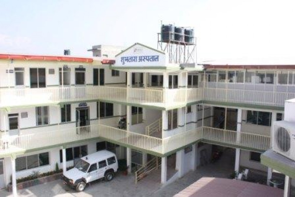 Shubhatara Hospital and Research Center