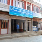 Aama Baa Hospital Research Center