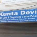 Kunta Devi Health Care Diagnostic