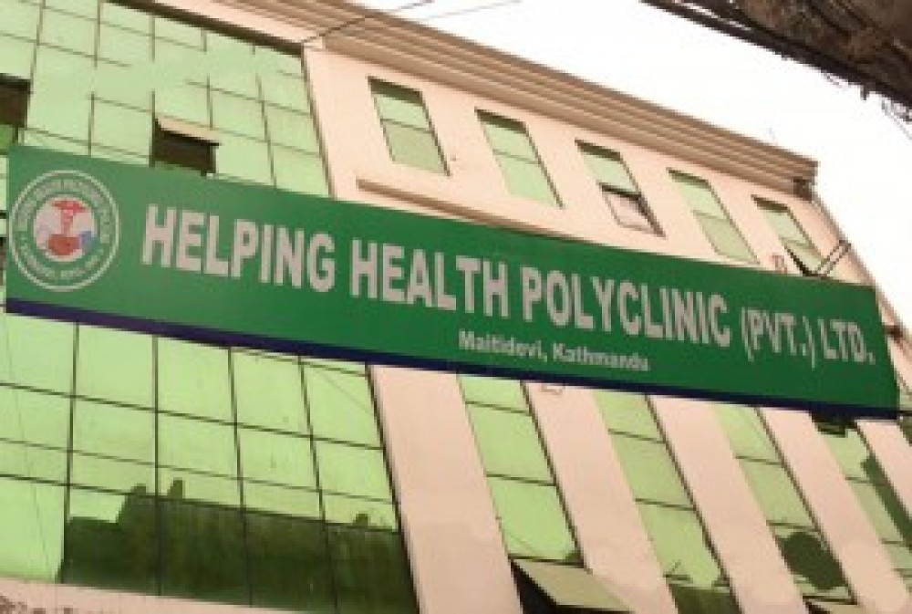 HELPING HEALTH POLYCLINIC