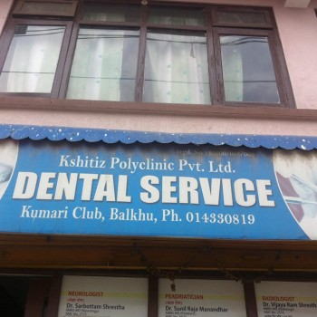 KSHITIZ MEDICAL POLYCLINIC