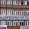 NAMASTE NEPAL MEDICAL CENTER & POLYCLINIC