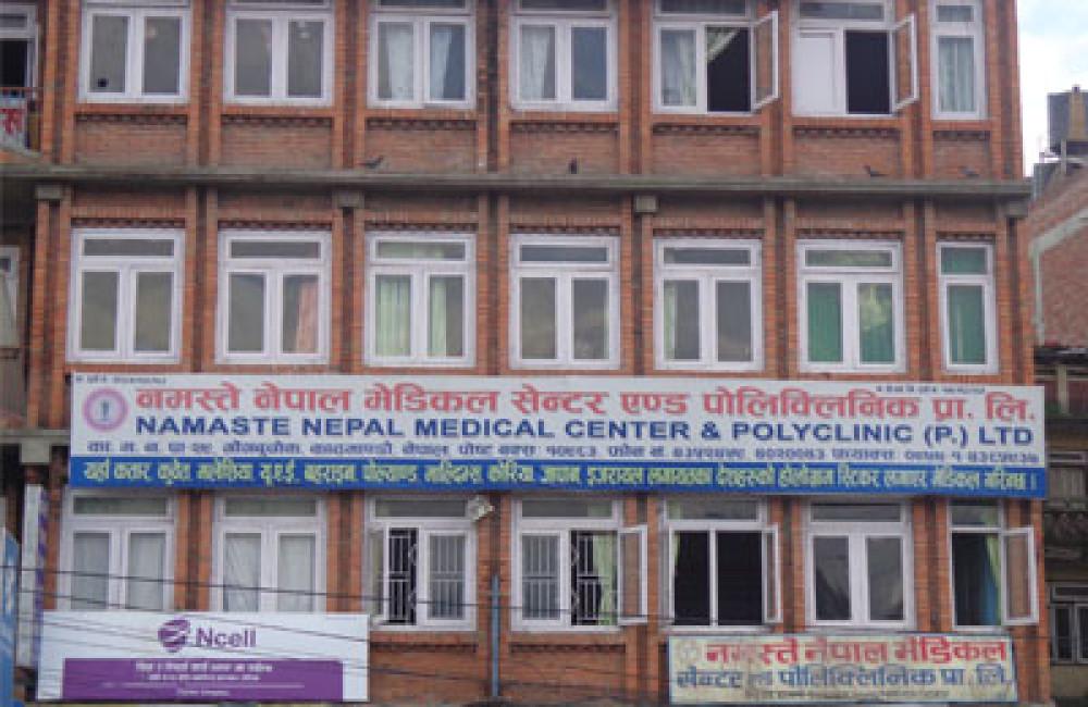 NAMASTE NEPAL MEDICAL CENTER & POLYCLINIC