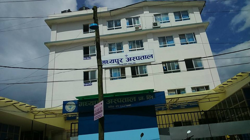 Madyapur Hospital