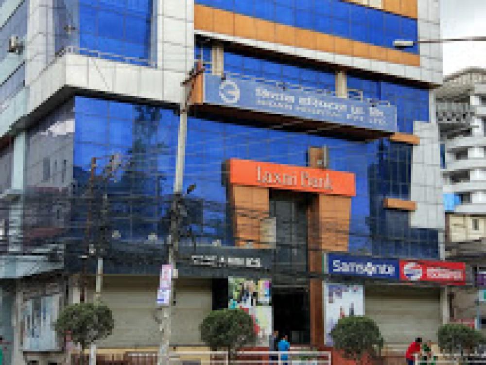 Nidan Hospital