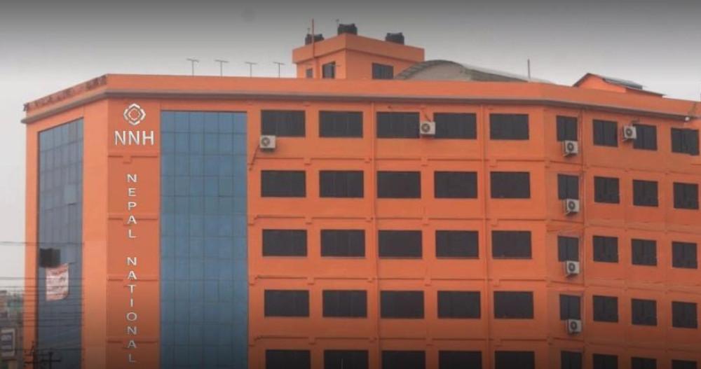 Nepal National Hospital