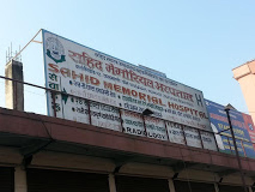 Sahid Memorial Hospital