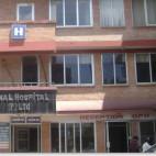 Himal Hospital