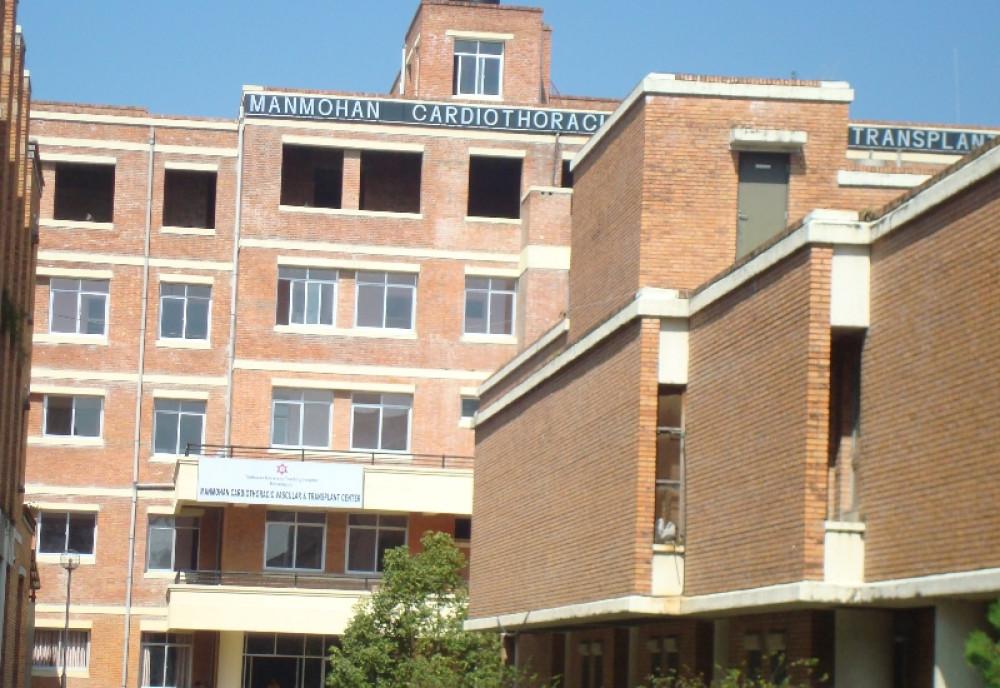 Manmohan Cardiothoracic Vascular And Transplant Center (MCVTC)