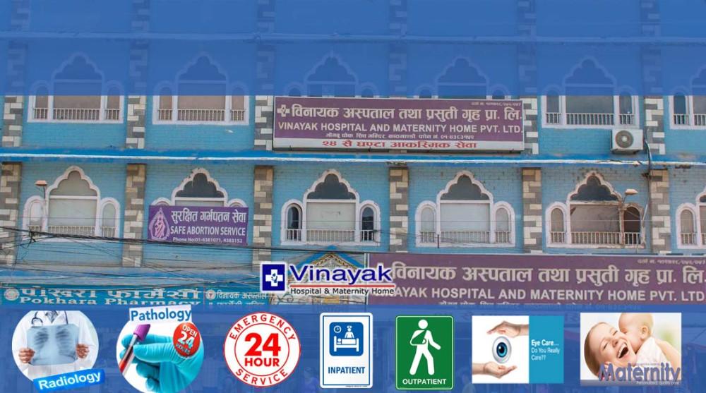 Vinayak Hospital and Maternity Home Pvt. Ltd.