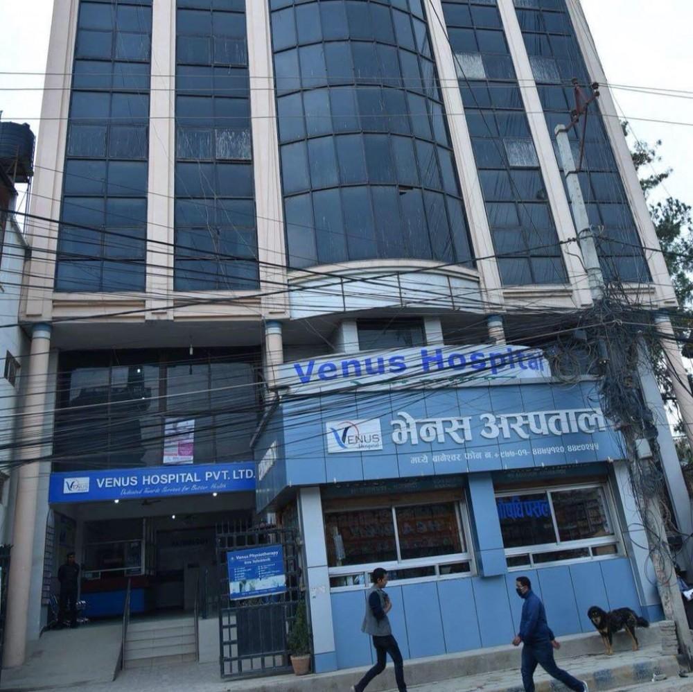 Venus Hospital Pvt.Ltd
