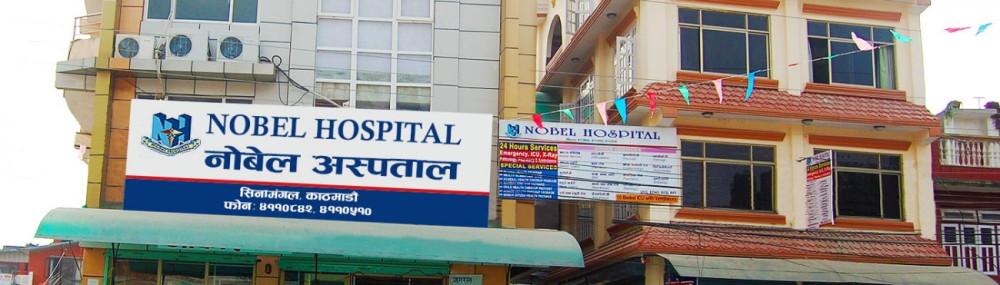 Nobel Hospital Pvt. Ltd.