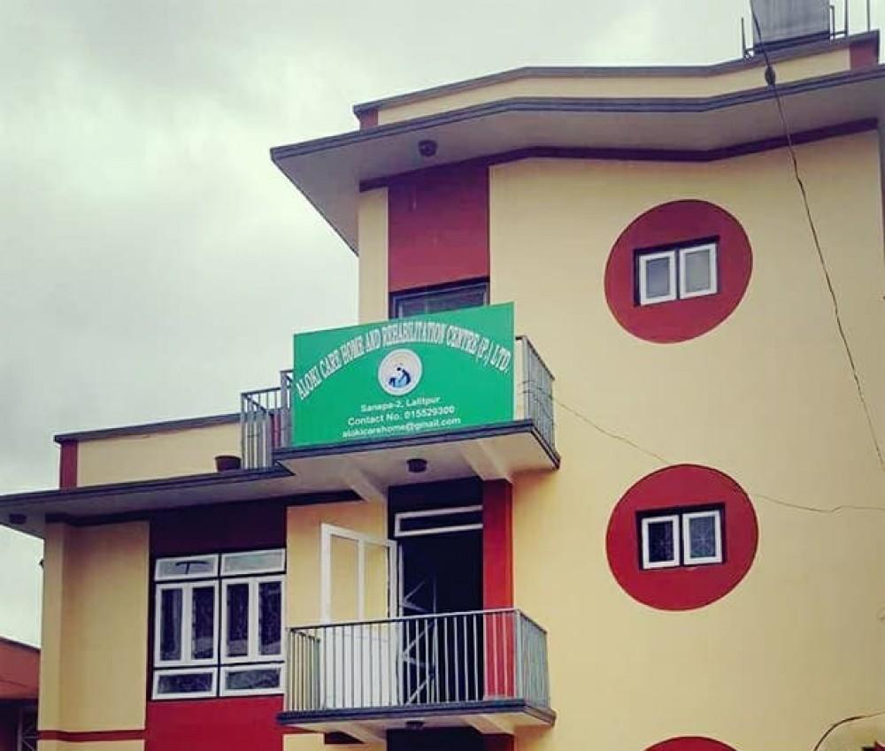 Aloki Care Home & Rehabilitation Center