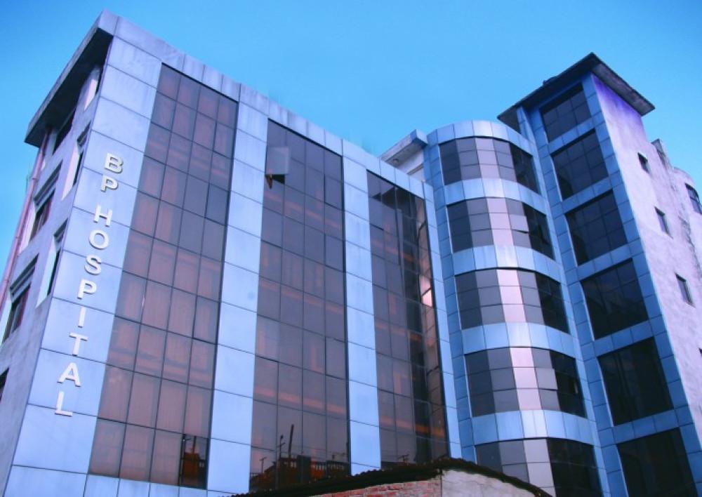 B.P Smriti Hospital