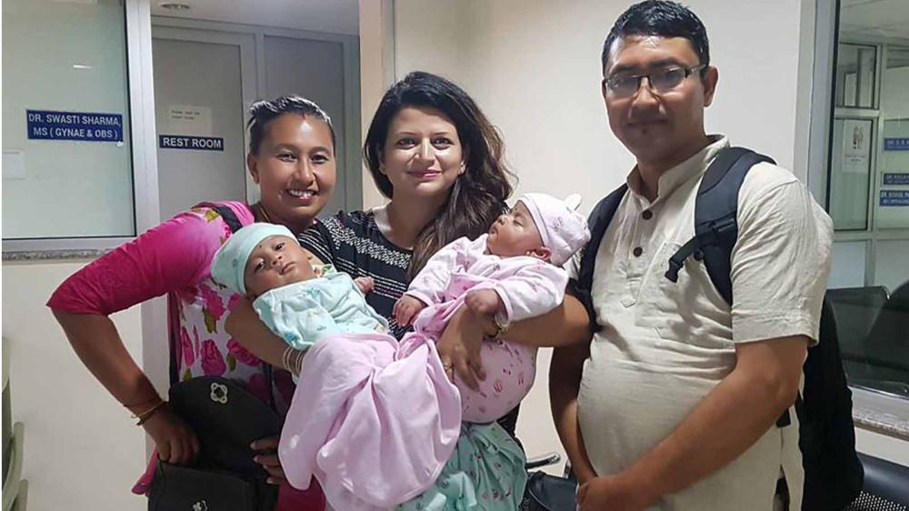 Green City Infertility Care Center