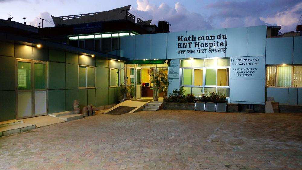 Kathmandu Ent Hospital