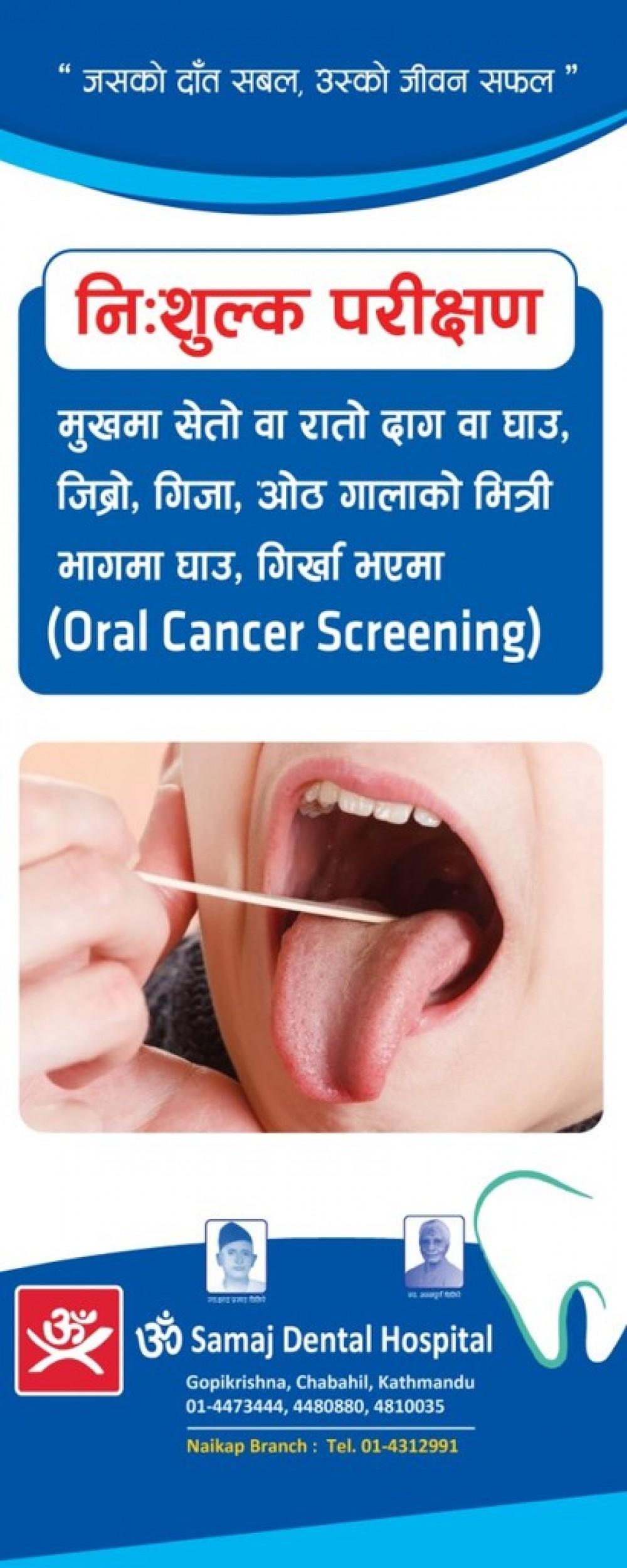 Om Samaj Dental Hospital
