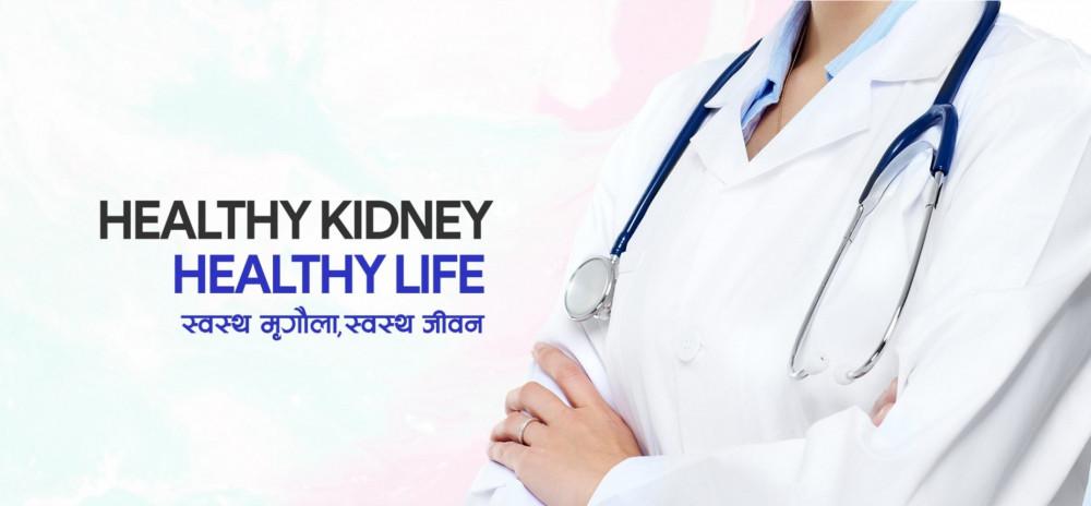 Mark International Kidney Center