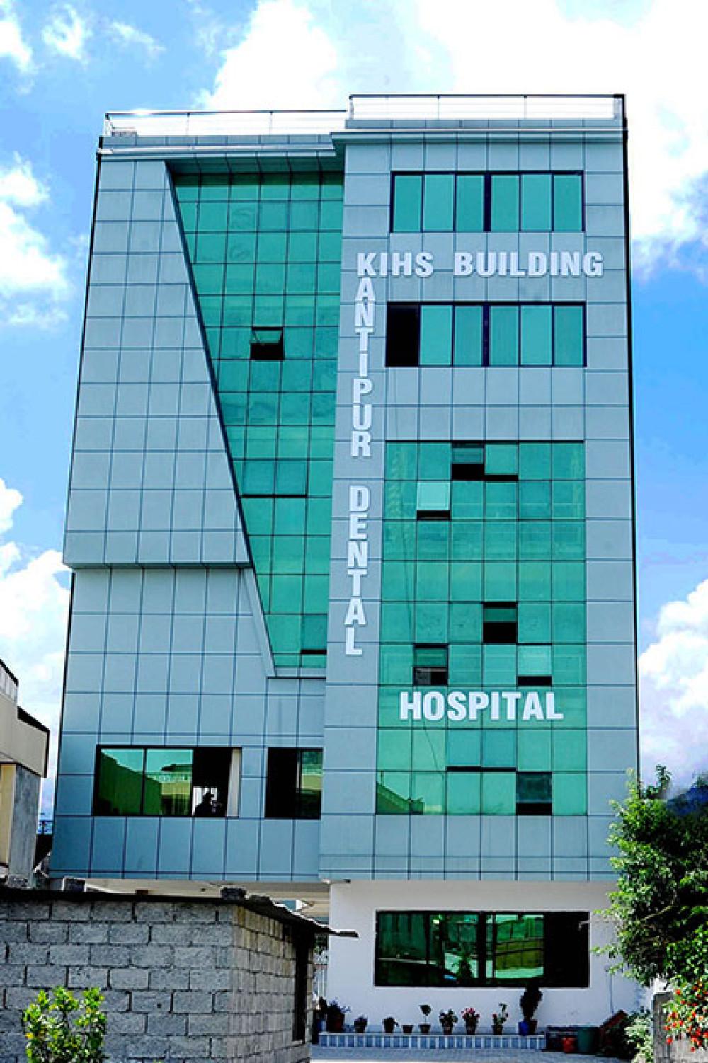 Kantipur Dental Hospital