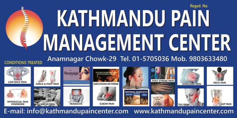 Kathmandu Pain Management Center