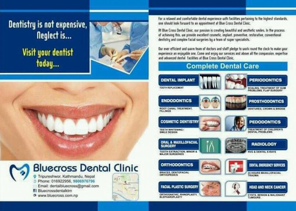 Bluecross dental Clinic, Bluecross Hospital