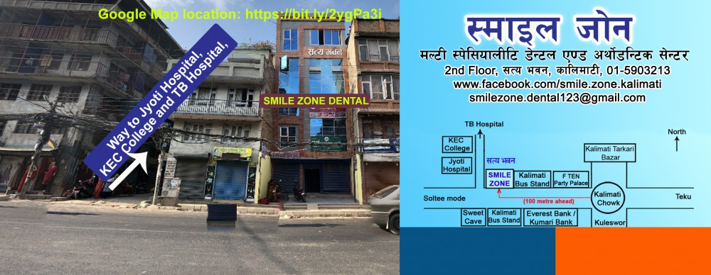 Smile Zone Multispeciality Dental and Orthodontic Center, Kalimati
