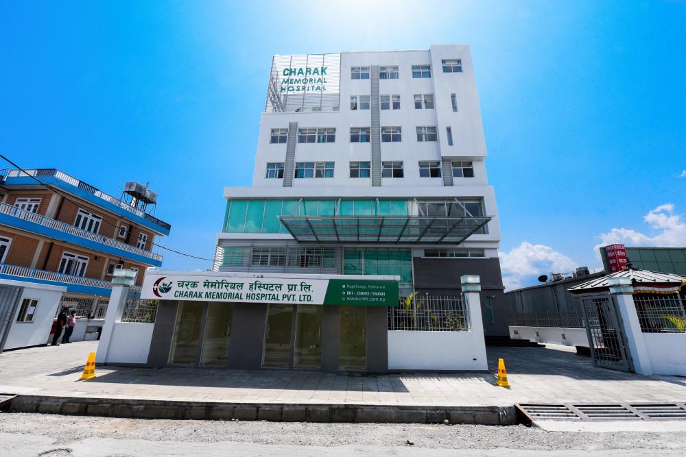 Charak Memorial Hospital Pvt. Ltd