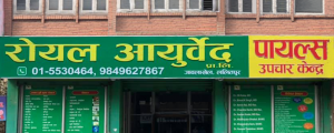 ROYAL AYURVEDA