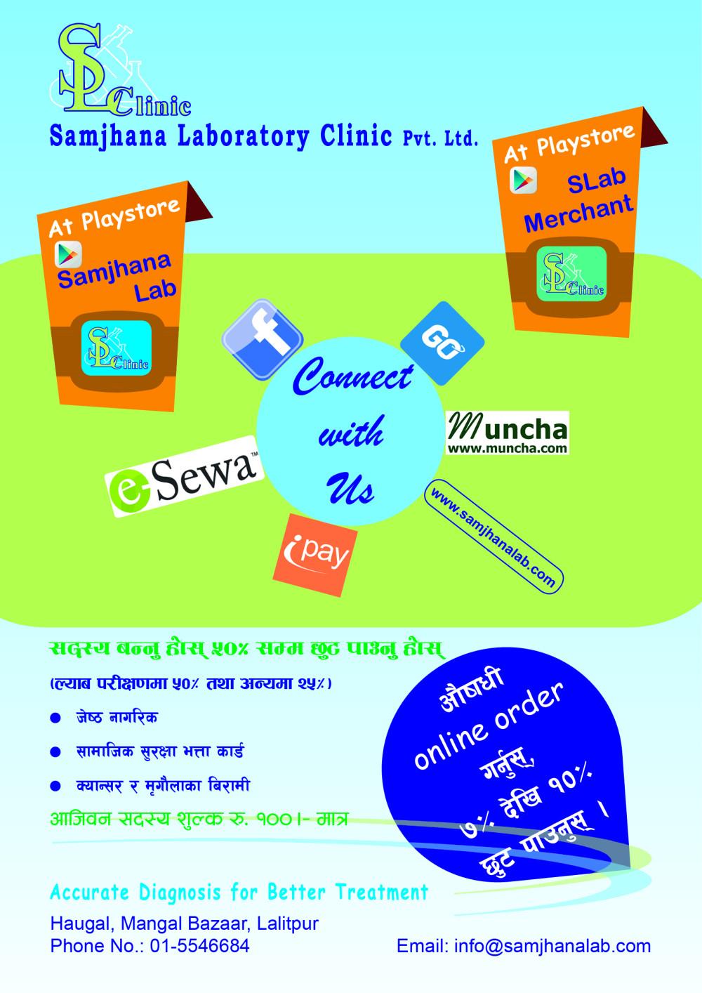 Samjhana Laboratory Clinic Pvt. Ltd.