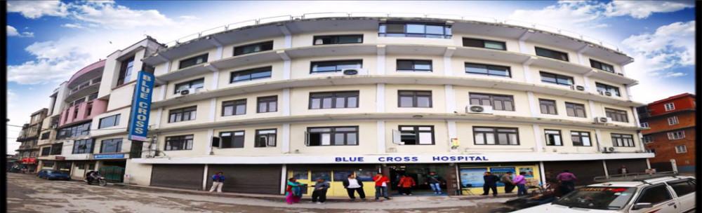 Blue Cross Hospital